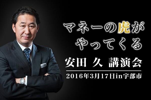 20151209-のコピー-2