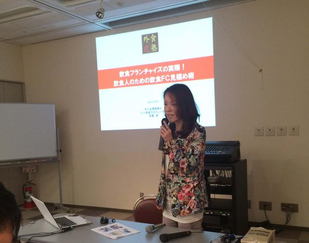 外食虎塾 第4期 第5回講義レポート7月9日(木)